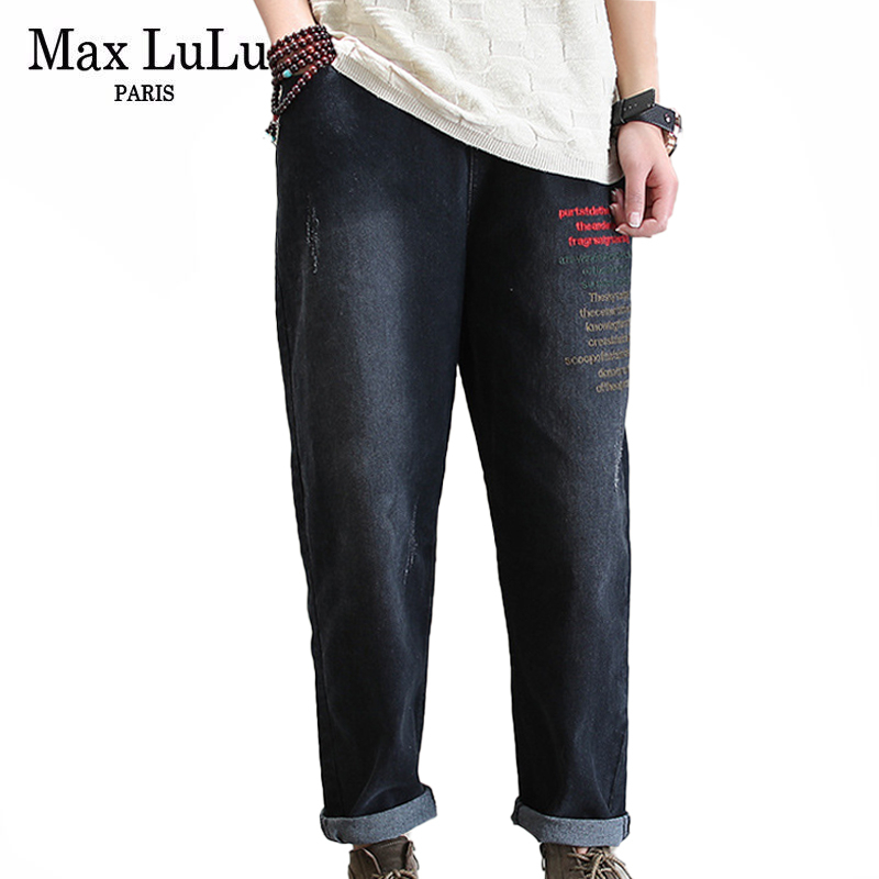 Max LuLu New 2020 Korean Fashion Ladies Spring Ripped Jeans Womens Loose Harem Pants Embroidery Elastic Denim Trousers Plus Size