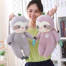 Рюкзак для ленивых крыс детские школьные сумки новый милый детский