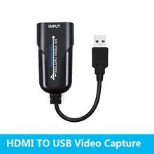 Hdmi usb видеозахват 1080p hd для ТВ ПК ps4 игр прямой трансляции