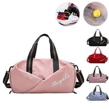 Kadın spor çanta spor spor çanta eğitim çanta ayakkabı seyahat kuru ve ıslak Yoga Mat Sac De spor Mochila Sporttas