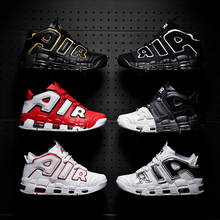Basketball-Shoes Superstar Women Fitness-Trainers Mens New Breathable Couple Mixed-Color