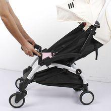 Baby Stroller Armrest 360 degree Stroller Bumper Bar Baby Carriages Pram Adapters Baby Stroller Accessories