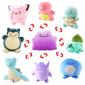 Ditto Transfer Plush Toy Metamon Charmander Squirtle Bulbasaur Lapras Snorlax Gengar Poliwag Clefair Stuffed Doll Pillow Cushion(China)