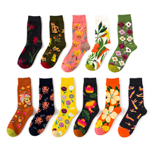 Cartoon womens socks flower plant Kawaii funny happy casual ladies cotton streetwear skating Harajuku