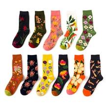 Cartoon women's socks flower plant Kawaii funny happy casual ladies cotton socks streetwear skating Harajuku socks happy plants happy plant сафари бегемот