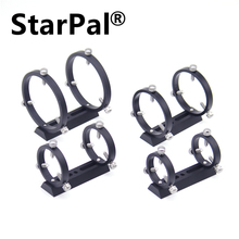 StarPal 42mm 50mm 65mm 80mm 6 point guide scope rings holder with 100mm mini dovetail plate Astronomical Telescope Accessories