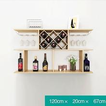 Da Esposizione Adega vinho Meble Desk Shelves Mobili Per La Casa Cristaleira Mobilya Furniture Mueble Bar Shelf wine Cabinet