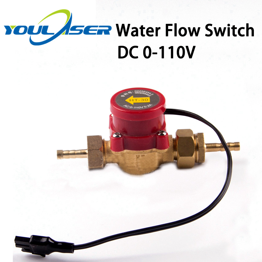 Water Flow Switch Water Sensor Protect Switch 8mm HT-30 For CO2 Laser Engraving Cutting Machine