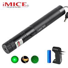 مؤشر ليزر أخضر مقدم ضوء الليزر عالية الطاقة قلم ليزر ليزر قوي 18650 الليزر نقطة للتعليم في الهواء الطلق