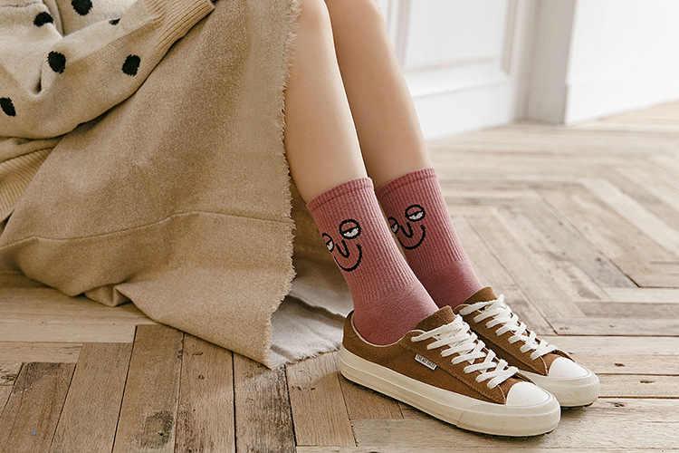 Unisex Surpriseกลางถุงเท้าผู้ชายHarajukuสีสันตลกถุงเท้าผู้ชาย 100 Cotton 1 คู่Kawaiiขนาด 35-42