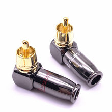 2pcs 90 Degree Snake King RCA L-shaped Gun Black Gold Plated Right Angle RCA Male Plug Audio Video Connector Soldering