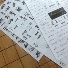 Новейшая модель; wg413 01 Надписи дизайн ногтей Наклейка для