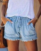 Femmes taille haute à lacets jean court été mode Sexy déchiré Denim Shorts décontracté taille élastique Vintage mince Shorts Streetwear