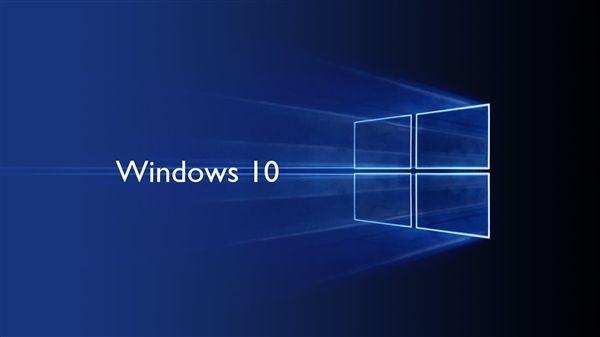 Windows 10 v2004.19041.450 精简专业版