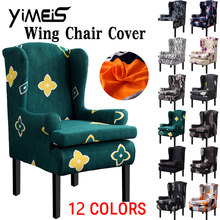 Schuine Arm Koning Terug Stoel Cover Tiger Bench Cover Elastische Fauteuil Wingback Wing Sofa Terug Stoel Covers(China)