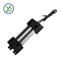 Incubator Heater Heating-Element Insulation-Thermostatic 220V PTC 100W 113--35--26mm