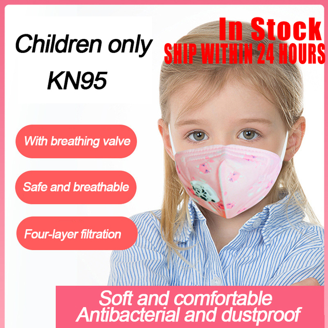 5PCS 4 layer Disposable Respirator n95 Elastic Mouth Soft Breathable Soft Breathable Flu Hygiene Child Kids Face Mask With Valve