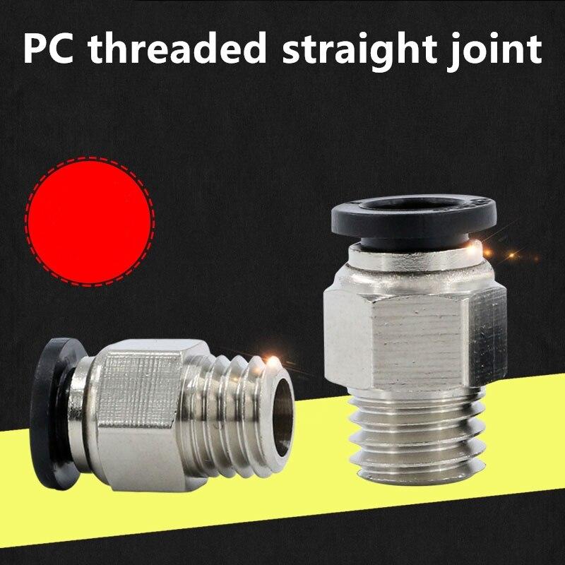 Купить быстроразъемный пневматический шланг наружный диаметр 6 16 мм