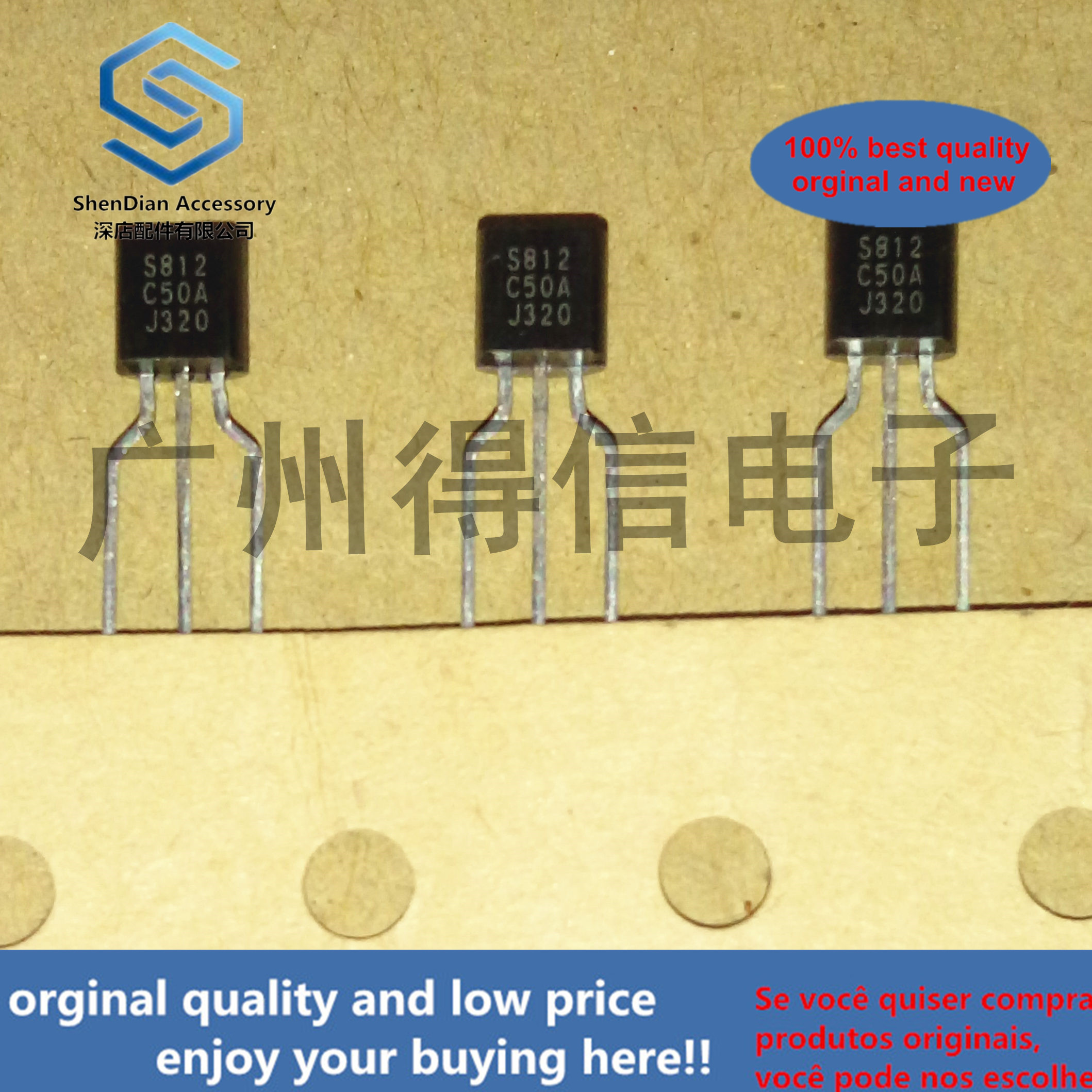 10pcs 100% New And Orginal S812C50A S812C50 S812  TO-92  In Stock