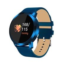 Q8 Smart band watch IP67 waterproof Tempered glass Activity Fitness tracker Heart rate monitor BRIM Men women smartwatch
