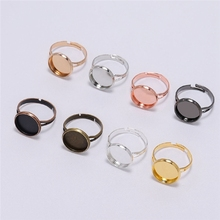 10Pcs/lot 12mm Adjustable Ring Settings Base Findings DIY Accessories Glass Cabochons Tray For Jewelry Making