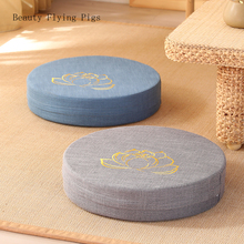 40X6CM Yoga  Meditate PEP Hard Texture Meditation Cushion  Backrest Pillow  Japanese Tatami Mat  Removable and Washable