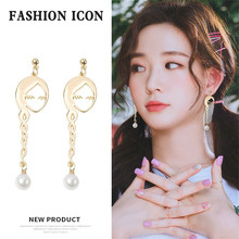 2019 KOREAN Personality Exaggerated Creativity Long Braid Girl Pearl Earrings Women Fashion Funny Temperament Jewelry Gifts