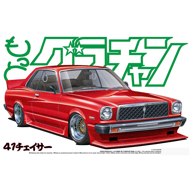 1/24 CHASER HT 2000SGS (TOYOTA) Assemble Car Model 04830