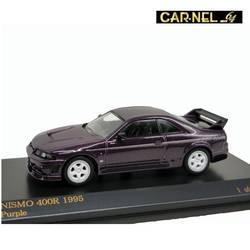 1/64 CAR-NEL 64 Nissan Skyline GTR Nismo 400R 1995 фиолетовый литой модель автомобиля