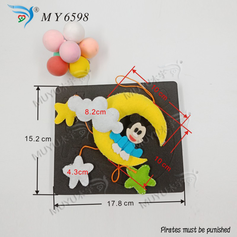 Moon Mickey Wooden  Die Cutting  & Wooden Dies Fit  Scrabooking MY6598