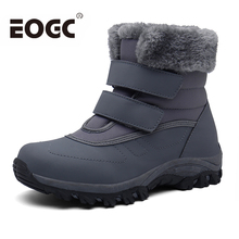Large size 42 Women boots winter snow female Mujer Warm Plush Insole Shoes Woman Winter Boots Ankle Botas