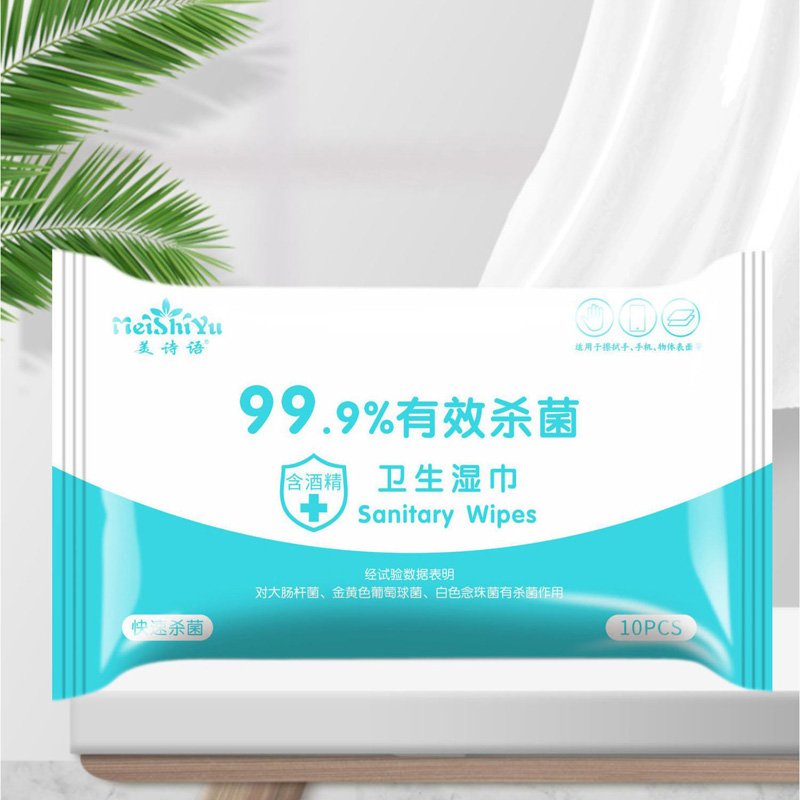 3 Packs Disposable Alcohol Disinfection Pad Wet Paper Sterilization Disinfect Wipes Antibacterial Soft Healthy Hygiene Portable