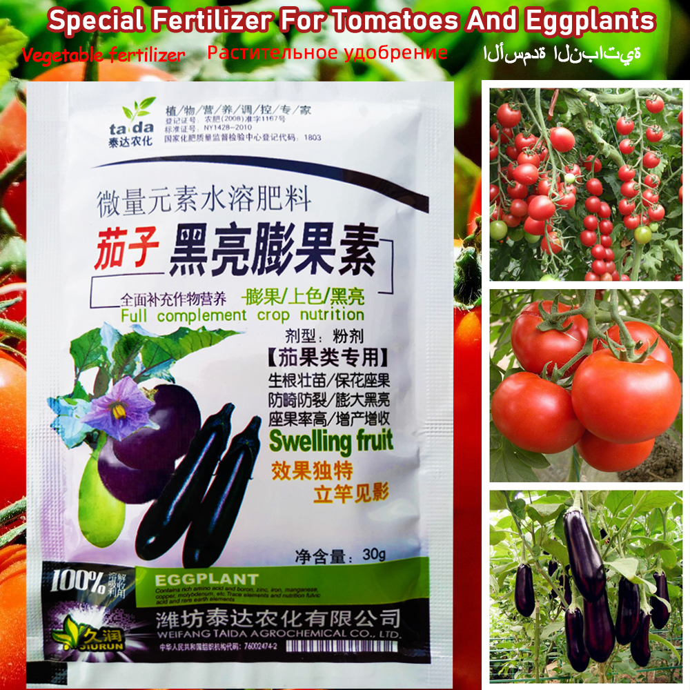 Special Fertilizer For Tomatoe And Eggplant Vegetable Garden Plant Food Promote Rhizome Growth Root Crop Hydroponics Farm(China)