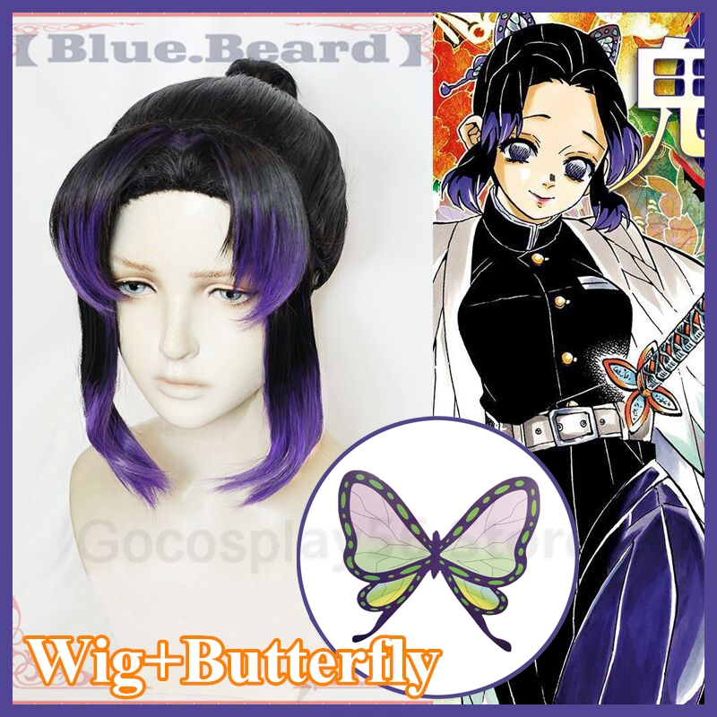 Demon Slayer Kochou Shinobu Cosplay Wig Gradient Purple Kimetsu No Yaiba Synthetic Hair For Adult Halloween Free Butterfly