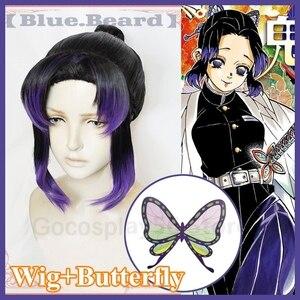 Image 1 - Demon Slayer peluca Cosplay de Kochou Shinobu, color morado degradado, Kimetsu no Yaiba, pelo sintético para adultos, Halloween, mariposa gratis
