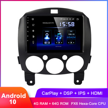 8 IPS Display Android 10 Car Stereo GPS For Mazda2 2010 2011 2012 2013 Carplay In Dash Auto Radio WiFi DSP Audio Video System image