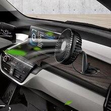 Универсальный автомобильный вентилятор usb 360 Вращающийся низкий