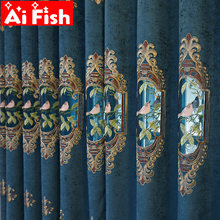 Синие плотные полузатемненные шторы из синели фиолетовые китайские