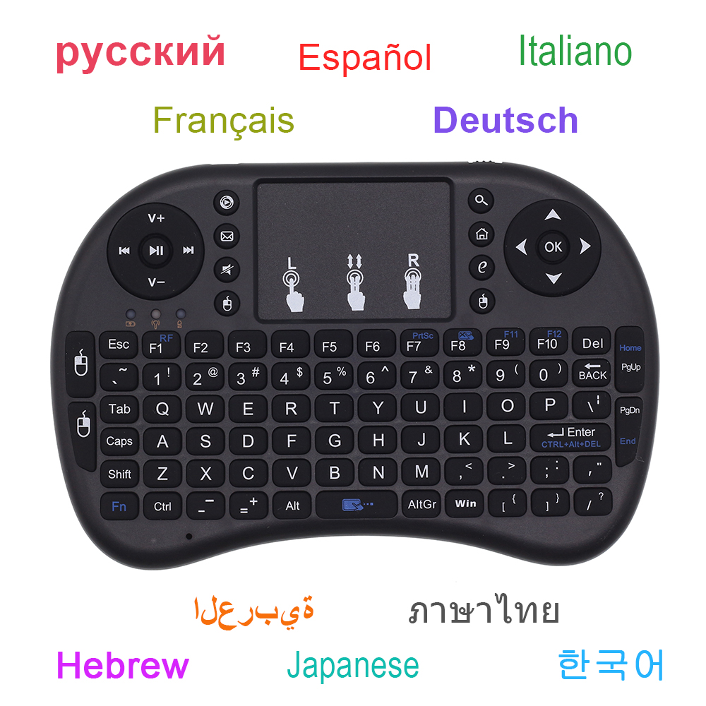I8 Mini Wireless Keyboard With Touchpad Mouse For Android TV Box Russian Spanish French Hebrew I8+ 2.4GHz Air Mouse For Mini PC
