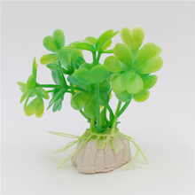 Artificial Plastic Grass Plants Aquarium Decoration Fish Tank Water Submarine Ornament Landscape Decor 6 Pcs/lot