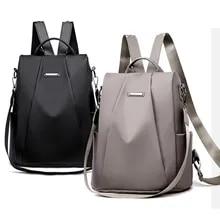 Women's Backpack School-Bag Detachable-Shoulder-Strap Nylon Fashion Solid Hot Casual