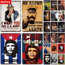Металлический знак Revolution Man, винтажный Настенный декор для бара, клуба, мужской пещеры, плакат I Want You