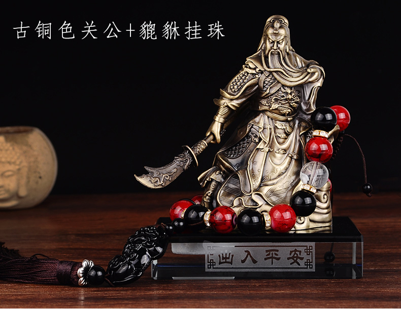 Efficacious Money Drawing Thriving Business GUAN GONG God Of Wealth FENG SHUI Bronze Statue HOME OFFICE Company CAR Ornament