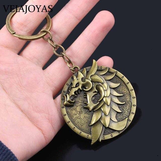 брелки для ключей Skyrim -
