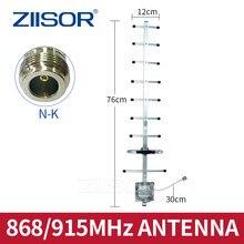 Antena Yagi direccional LORA Gateway, Radio de Internet de las cosas, 868/915MHz, transmisión de imagen de 900M, 9 unidades de alta ganancia