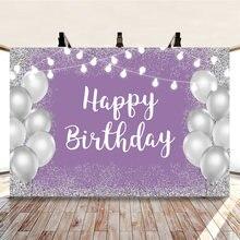Yeele воздушный шар на день рождения серебряные блестки светильник