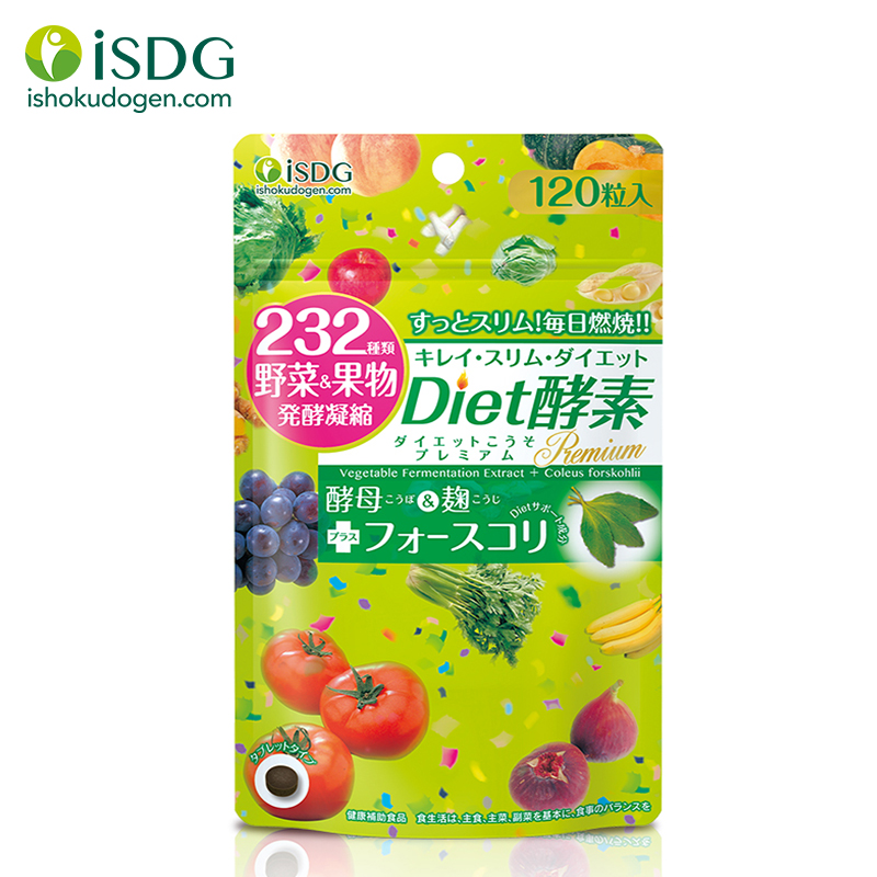 ISDG Diet Enzyme Weight Loss Slimming Products Fat Burning Better Digestion Healthy Bowel Movement.120 Counts