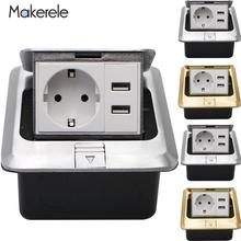 цена на EU Standard Quick / Slow Pop Up Floor Socket EU Style Aluminumy Copper Floor Socket Box With USB 2 Way Electrical Wall Switches