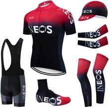 Команда INEOS велосипедная одежда 20D велосипедные шорты полный костюм Ropa Ciclismo Быстросохнущий трикотаж для велосипедистов