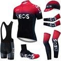 2019 команда INEOS велосипедная одежда 20D велосипедные шорты полный костюм Ropa Ciclismo быстросохнущая bi-велоспорт Джерси мейло нарукавники